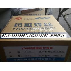 YD919药芯焊丝 耐磨焊丝 1.2图片