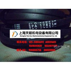 SPA2450LW耐高温三角带,SPA2450LW图片