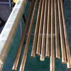 易削QSn4-4-4锡铅磷青铜棒图片