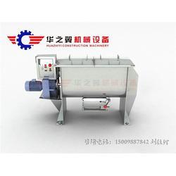 不锈钢卧式搅拌机|商丘卧式搅拌机|华之翼机械(查看)图片