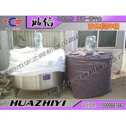 抽真空液体搅拌桶|华之翼机械(已认证)|上饶液体搅拌桶图片