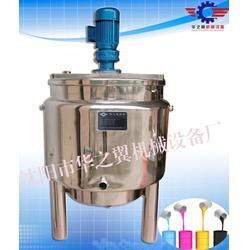 加热液体搅拌桶、华之翼机械(在线咨询)、沧州液体搅拌桶图片