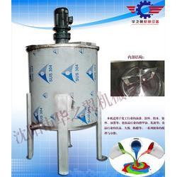 抽真空液体搅拌桶,华之翼机械(在线咨询),辽阳液体搅拌桶图片