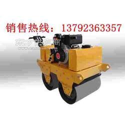 绝对超值的手扶式双轮柴油压路机 双钢轮压路机行情 小型压实机任意挑选图片