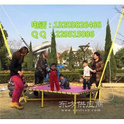 广场儿童蹦极跳床蹦蹦床公园图片