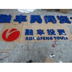 西安发光字、唐山市发光字、东巴特光电专业生产发光字图片