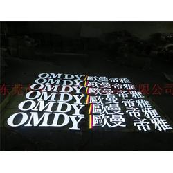 新型树脂发光字,树脂发光字,东巴特发光字一流品质图片