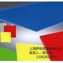 蓝白板亚克力_萨榜贸易供应蓝白板_渭源县蓝白板图片