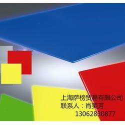 宝克力黑白板、萨榜贸易供应黑白板、南靖县黑白板图片