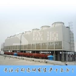 品牌冷却塔厂-盛源冷却塔(已认证)品牌冷却塔图片