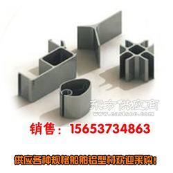 船舶铝型材,船舶铝型材供应图片
