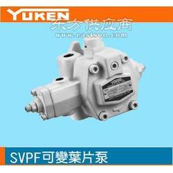 YUKEN 油研 叶片泵 SVPF-40-70-20图片