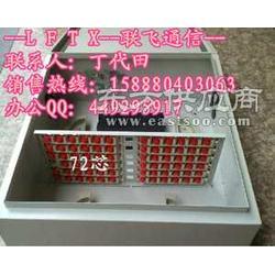 144芯光纤分线箱光纤分线箱图片