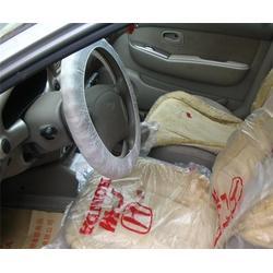 汽车环保三件套,汽车环保三件套供应商,利诚纸塑图片