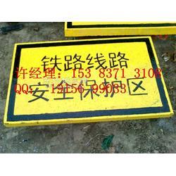 铁路安全保护区AB桩 水泥AB桩哪里有卖的图片