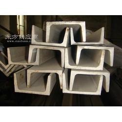 槽钢规格齐全 槽钢现货供应图片