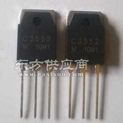 供应2SC3552图片