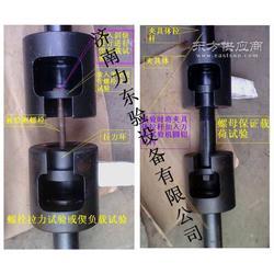 高强螺栓楔负载试验夹具图片