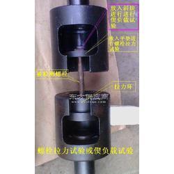 螺栓试验夹具厂家图片