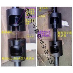 厂家直销高强螺栓楔负载试验夹具图片