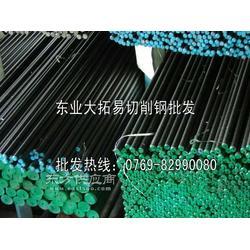 Y40Mn易车铁 进口Y40Mn环保易车铁图片