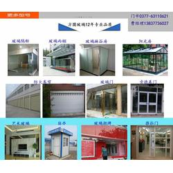 方圆玻璃供应|南阳艺术玻璃产品|南阳艺术玻璃图片