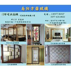 方圆玻璃安装厂家 南阳玻璃门-南阳玻璃门图片