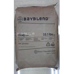 Bayblend FR3005 HF图片