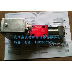 电磁换向阀RPE4-102Z51/02400E1 德国ARGOHYTOS雅歌辉托斯图片
