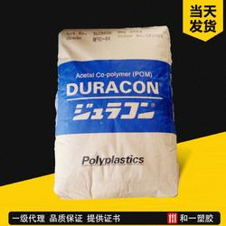 POM 日本宝理 GH-25D 玻纤25%增强·高流动性·高强度·高刚性