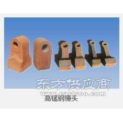 优质高猛钢锤头生产商图片