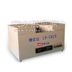 蓝博仪器压缩试验平压强度-槽纹仪LB-CW16图片