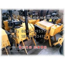 长泰县振动压路机应用广泛zef0923图片