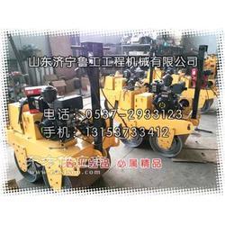振动压路机现货供应ZEF0114图片
