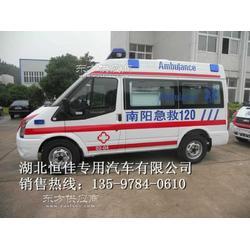福特全顺福星高顶监护型120急救车厂家,报价图片