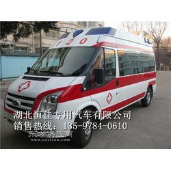 v348救护车图片