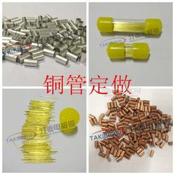 竹菱黄铜管 电子配件铜管加工定做 竹菱铜业图片