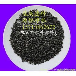 焦炭滤料-焦炭滤料供应商-焦炭滤料市场图片
