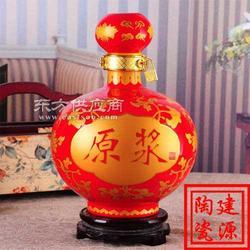 五斤装陶瓷酒坛酒罐图片