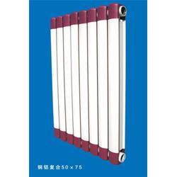 暖气片,临朐晟旭散热器(图),临朐暖气片厂图片
