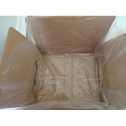 供应方底袋 华中塑胶 方底袋图片