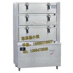 三门海鲜电磁蒸柜海鲜蒸柜图片