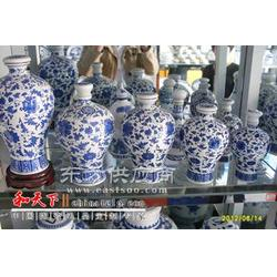 陶瓷酒瓶定做图片