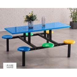 餐桌椅、山东鑫通椅业、餐桌椅套装图片