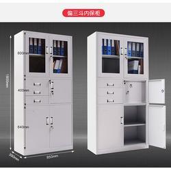 办公储物柜、储物柜、鑫通厂家直供(查看)图片