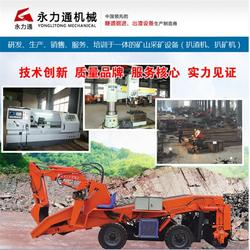 160型轮胎扒渣机 永利通(在线咨询) 郑州轮胎扒渣机图片