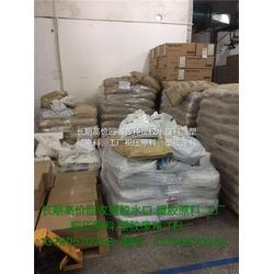 回收工厂原料公司,回收工厂原料,东莞市鑫运塑胶(查看)图片