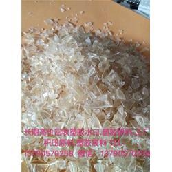 回收塑胶原料公司_鑫运塑胶化工_回收塑胶原料图片