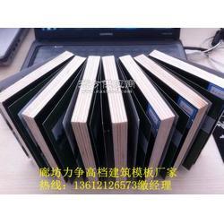 黑膜板黑色建筑模板厂家价图片