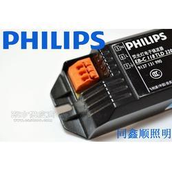 飞利浦荧光灯镇流器EB-C118/218电子镇流器图片